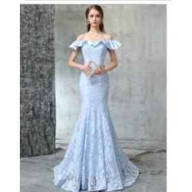 大人気 オフショルダー 豪華 トレーン ロングドレス パーティードレス プリンセス ウェディングドレス マーメイドライン 編み上げ