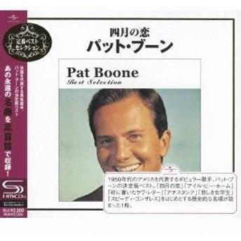 パット・ブーン/四月の恋~パット・ブーン 【CD】