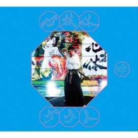 ダウト/心技体《初回限定吟盤》 【CD+DVD】
