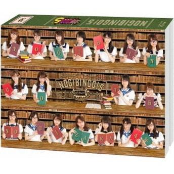 NOGIBINGO!5 Blu-ray BOX 【Blu-ray】