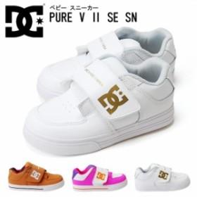 ディーシーシューズ Ts ピュア V 2 SE SN ベビー スニーカー DC shoes TS PURE V II SE SN DT174003 キッズスニーカー MLT WE9 WWD (1709