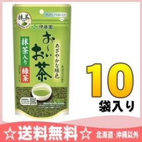 伊藤園 お~いお茶 抹茶入り緑茶 100g 10袋入