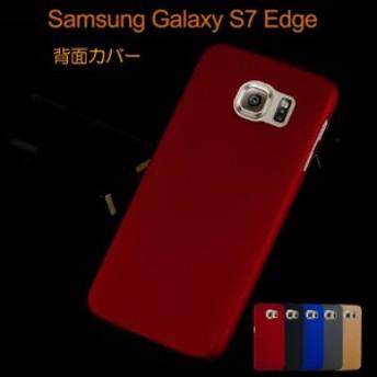 GALAXY S7 Edge ケース/カバー スリム 背面カバー ハードケース/カバー おしゃれ スマフォ スマホ スマートフォンケース/カバー