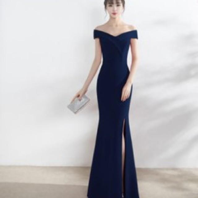 cd73a7085ca46 ロングドレス 演奏会 発表会 イブニングドレス ピアノ オフショルダ― 大きいサイズ 黒 ブラック