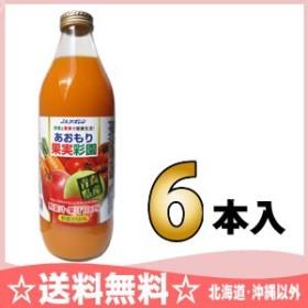 JAアオレン あおもり 果実彩園 1L 瓶 6本入