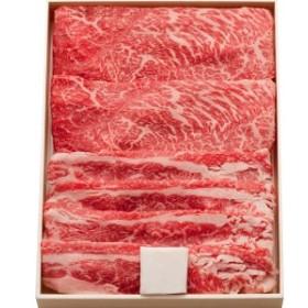 送料無料 伊賀牛もも・バラすき焼き用 400g 人気国産高級和牛肉 のしOK 贈り物ギフト ギフト