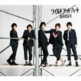 嵐/ワイルド アット ハート 【CD】