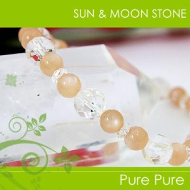 サン & ムーンストーン AAAA 水晶ミラーカット 天然石 パワーストーン ブレスレット ブレス サンストーン