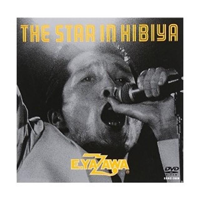 THE STAR IN HIBIYA (DVD) 綺麗 ...