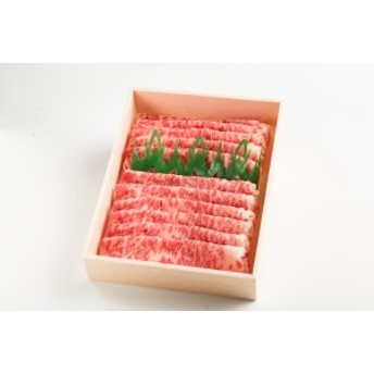 【祝!日本一】鳥取和牛ロースすき焼き 300g