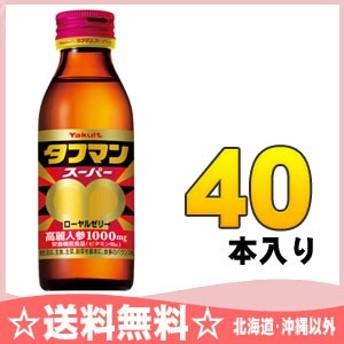 ヤクルト タフマン スーパー 110ml 瓶 40本入