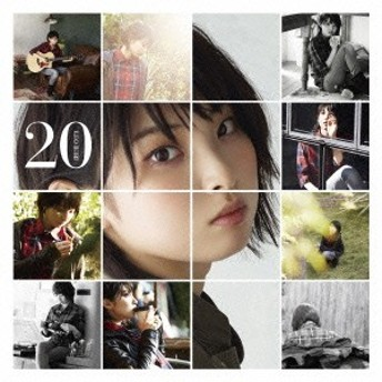 家入レオ/20(初回限定) 【CD+DVD】