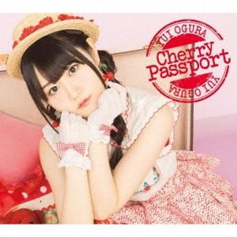 小倉唯/Cherry Passport 【CD+DVD】