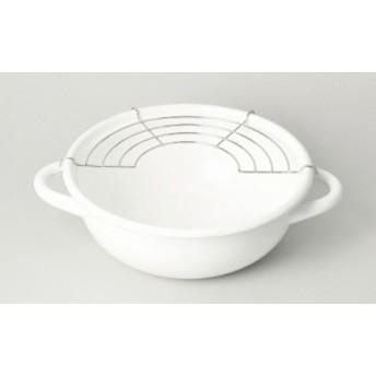 ブランキッチン ホーロー 天ぷら鍋20cm(ホワイト) HB-3677 パール金属
