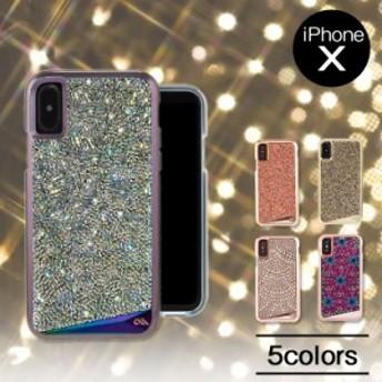 送料無料 メール便 iPhoneX スマートフォンケース Case-mate iPhone X Brilliance 【_スマホケース_iPhoneX_アイフォンテン_アイフォンX