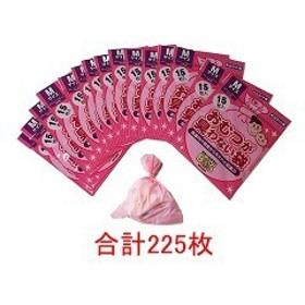 おむつが臭わない袋BOS ベビー用 Mサイズ 袋入(15枚15コセット)[おむつ処理]