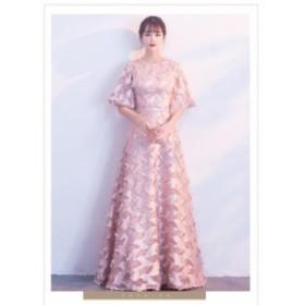 ドレス パーティードレス ロングドレス 花嫁ドレス イブニングドレス 結婚式 披露宴2017 ウェディングドレス 二次会