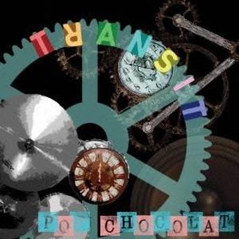 POP CHOCOLAT/TRANSIT 【CD】