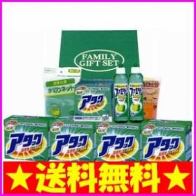 【お歳暮好適品】【15%割引&送料無料!】[花王]アタック洗剤ファミリーギフトセット AFF-50