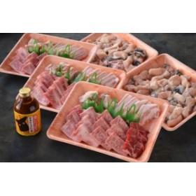 【祝!日本一】鳥取和牛500g  ホルモン300g  焼肉セット