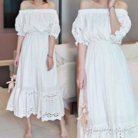 【予約】オフショル マキシ丈 ロングワンピ ドレス ホワイト ビーチ 大きいサイズ S/M/L/XL/ コットン