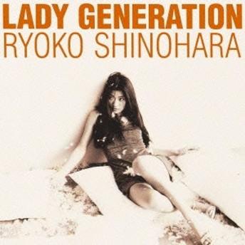 篠原涼子/Lady Generation~淑女の世代~ 【CD】