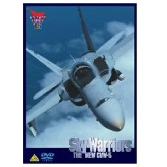Sky Warriors 新生・第5空母航空...