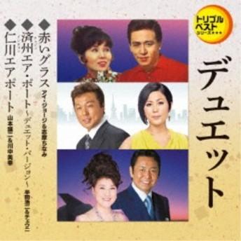 (V.A.)/赤いグラス/済州エア・ポート~デュエット・バージョン~/仁川エアポート 【CD】
