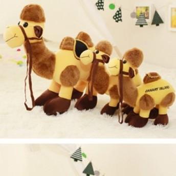 【送料無料】ぬいぐるみ駱駝 クッション抱き枕 動物 ラクダ だきまくら プレゼント 雑貨 インテリア 贈り物 55cm