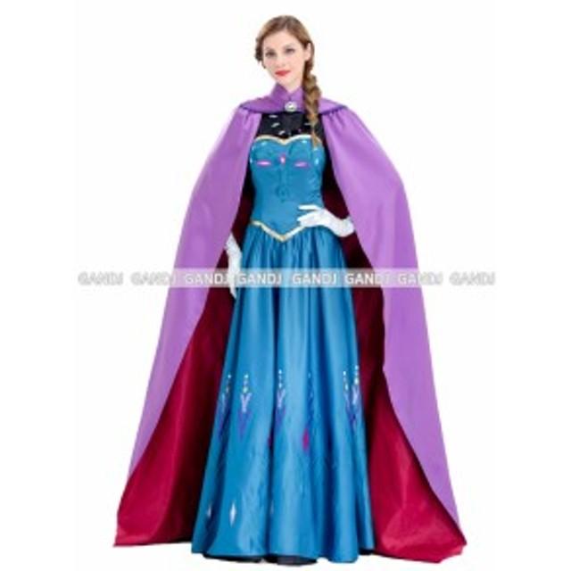 プリンセス  ドレス コスプレ レディース 大人用 コスチューム 衣装 忘年会 余興 ハロウィン コスプレ