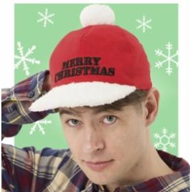 サンタキャップ サンタクロース Xmas クリスマス プチプラ