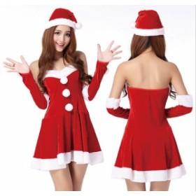 サンタクロース クリスマス衣装 コスプレ クリスマス サンタコス コスチューム パーティー サンタコスプレ レディース 制服 変装