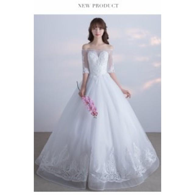 オフショルダー/品質良い フォーマル ブライズメイドドレス/パーティードレス結婚式二次会 高級なウエディングドレス着痩せ妊娠でもOK