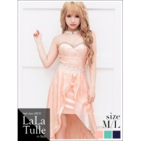 LaLaTulle (M/L) レースデザインロングテールミニドレス ピンク ネイビー ミント  ドレス  ララチュール  キャバ ドレス キャバクラ キャ