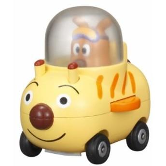 アンパンマンミュージアム GO!GO!ミニカー チーズバケットごう&めいけんチーズ おもちゃ こども 子供 知育 勉強 3歳~