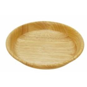 ラバーウッド 丸深皿22cm プレート 皿 ランチプレート 木 皿 木製 食器 可愛い食器