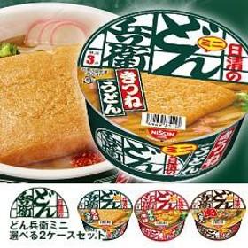 【送料無料】 日清食品 日清のどん兵衛ミニ  選べる2ケースセット 24(12×2)個入