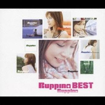 Ruppina/Ruppina BEST 【CD+DVD】