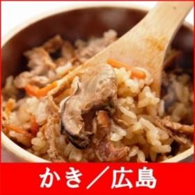 (釜付セット)全国名選陶器本釜めし(かき/広島) 釜飯セット 釜飯の素 早炊米