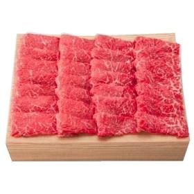 蔵王ミート 山形牛もも(焼肉)500g