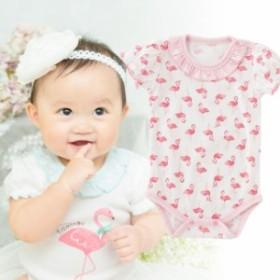 フラミンゴ半袖ロンパース[ベビー服][赤ちゃん][ベビー][ロンパース][女の子][保育園]【70cm80cm90cm】