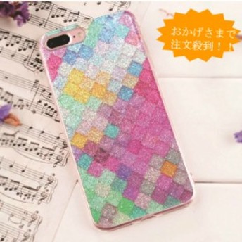 【送料無料】人魚姫をイメージしたiPhone ケース ラメ キラキラ iPhone8 ケース iPhone7 iphone6 iphone6s plus スマホケース