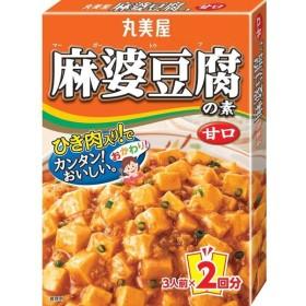 丸美屋食品工業 ■丸美屋 麻婆豆腐の素 甘口 162g
