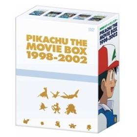 劇場版ポケットモンスター ピカチュウ・ザ・ ムービーBOX 1998-2002 [DVD] 中古 良品