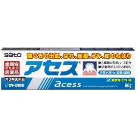 佐藤製薬 アセス 60g