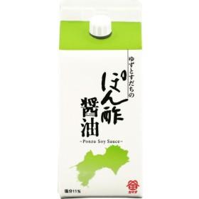 鎌田醤油 ぽん酢醤油 200ml