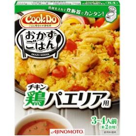 味の素 CookDoおかずごはん 鶏パエリア用 90g