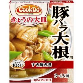 味の素 CookDo大皿 豚バラ大根用 100g