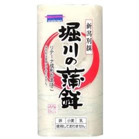 「卵・小麦・乳」を使用していません。 新潟別撰 堀川の蒲鉾(白)180g×10本入