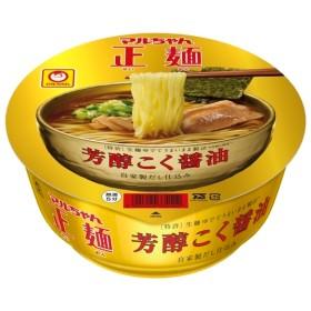 東洋水産 マルちゃん 正麺 カップ 芳醇こく醤油 111g